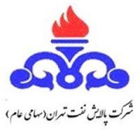 شرکت پالایش نفت تهران مشتری ترموچنج