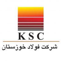 شرکت فولاد خوزستان مشتری ترموچنج