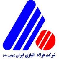 شرکت فولاد آلیاژی ایران مشتری ترموچنج